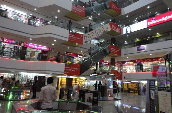 Asian Mall